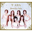 JEWELRY BOX DIAMOND VERSION(+DVD+PHOTOBOOK)(ltd.)