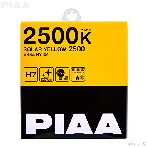 PIAA 22-13407 H7 Solar Yellow Twin PACK-2500K-12V 55W, 2 Pack