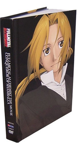 Fullmetal Alchemist The Movie - The Conqueror of Shamballa (Limited Edition) by Vic Mignogna by Funimation Prod