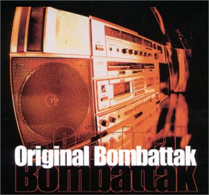 original bombattak vol 2
