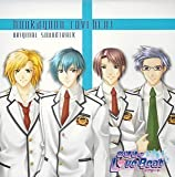 Lovebeat of After School by Various Artists (2004-07-22)