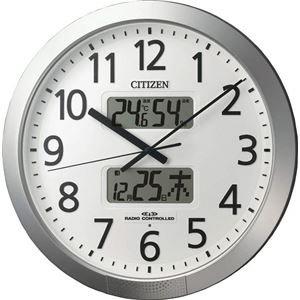 電波時計 アナログ 壁掛け プログラムカレンダー404 ds-1146706 B01CXEVW6G