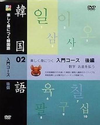 韓国 語 チング <日本人が知らない韓国>男同士でも…、想像以上に濃密な韓国の「チング」