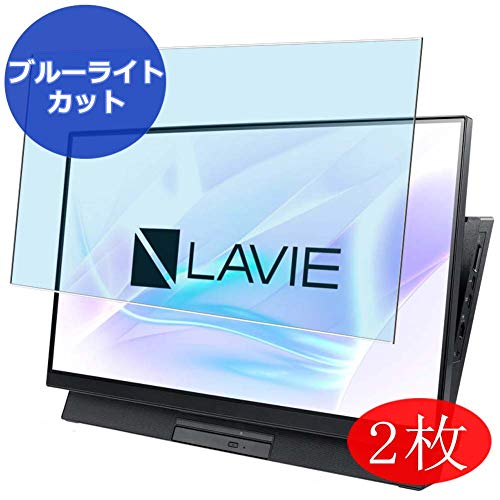 - 【2 Pack】 Synvy Anti Blue Light Screen Protector for NEC PC-DA370MAB LAVIE Desk All-in-one DA370 / MAB 23.8