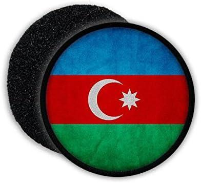 Copytec Patch Azerbaijan Aserbaidschan Binnenstaat Republik Baku Aserbaidschanisch Flagge Fahne Flag Abzeichen Wappen Aufnäher Emblem 20478 Küche Haushalt