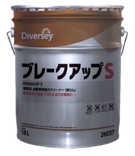シーバイエス ブレークアップS 18L [5缶セット] B009GT8MVU