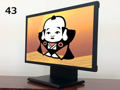 デジタルサイネージ電子看板アルノカブラック43インチ卓上スタンド式屋内用 B0777Z194S