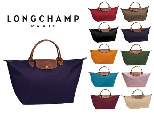 hot sale online d2616 c86a7 Amazon | ロンシャン 1623 longchamp ハンドバック/トートバック ...