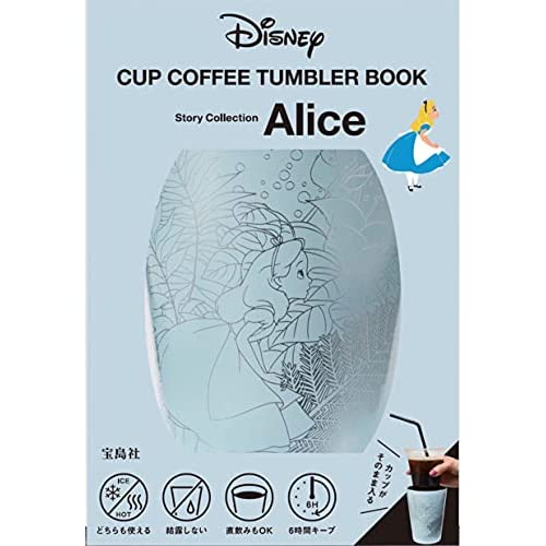 Disney CUP COFFEE TUMBLER BOOK Story Collection Alice 画像