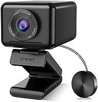 WEBカメラ eMeet Jupiter ウェブカメラ AIフォーカス HD1080P 200万画素 スピーカー・マイク内蔵 1台3役 96°広角 自動光補正 ノイズ・エコーリダクション機能 eMeetLink対応 目隠しカバー付き 三脚対応