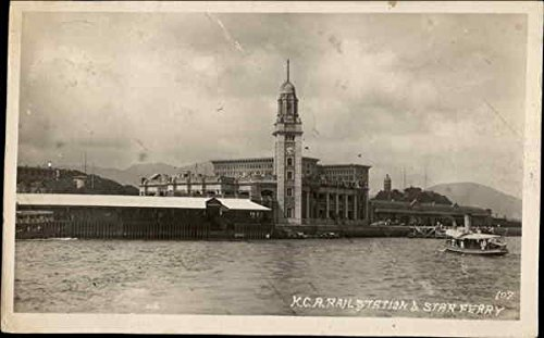 - Kowloon K.C.A. Rail Station & Star Ferry China Hong Kong Original Vintage Postcard