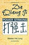Da Qiang Ji, Hei Long, 087364803X