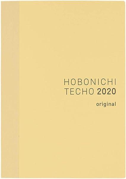Amazon | ほぼ日手帳 2020 手帳本体 オリジナル(A6サイズ) 2020年1月 ...