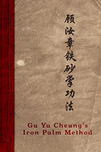 Gu Yu Cheung