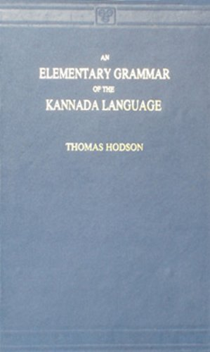 Elementary Grammar of the Kannada Language