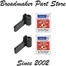 Replacement Kneading Blade / Paddle for West Bend Bread Machines Models: 41080 and 41085