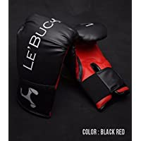 Le Buckle Training Boxing Gloves 12 Oz (Black And Red)