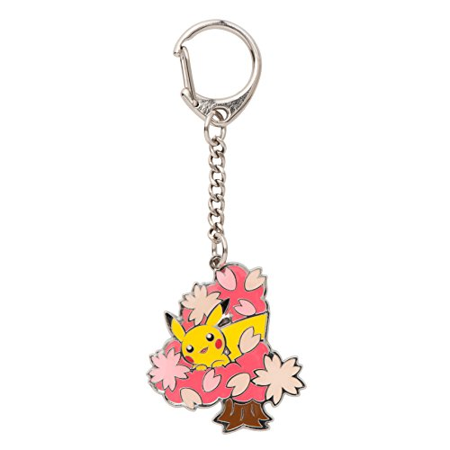 "Pokemon Center Original Keychain ""Whats your favorite number?"" [4]"