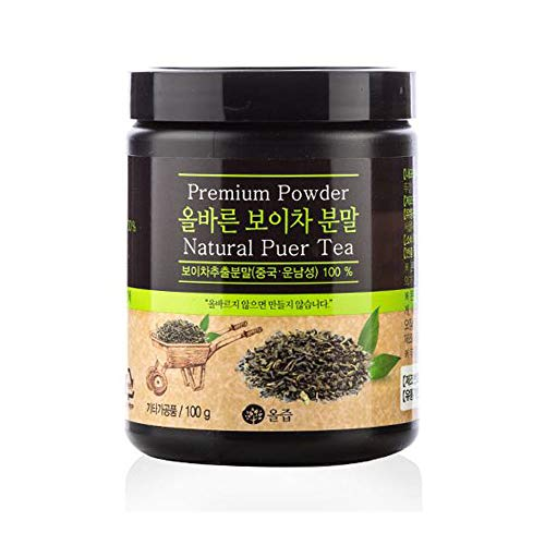 - Natural Pu-erh Tea Extract Powder 100g X 2 ea (7.05 Oz / 200 Servings)