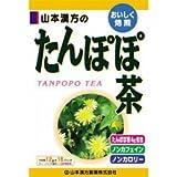 山本漢方(ヤマモトカンポウ) 山本漢方製薬 たんぽぽ茶 12g×16包
