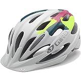 Giro GH23160 Womens Verona Bike Helmet, Matte White Brush Strokes - UNIV