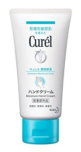 Curel JAPAN Kao Curel   Hand Care   Hand Cream Tube 55g