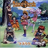 Tales of Eternia -the animation- オリジナルサウンドトラック「トスウク」