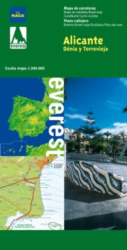 Mapa Carreteras Provincia Alicante.Mapa Provincial De Alicante Denia Y Torrevieja Cartografia