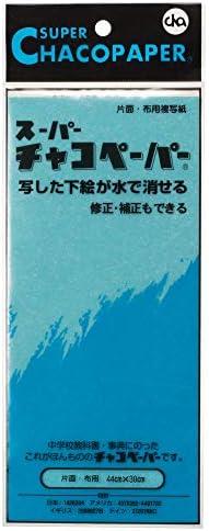 """Super Chacopaper Magic Transfer Paper Blue 17 1//2/"""" x 11 3//4/"""""""