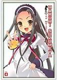 The Melancholy of Haruhi Suzumiya, Volume 4 (Limited Edition)