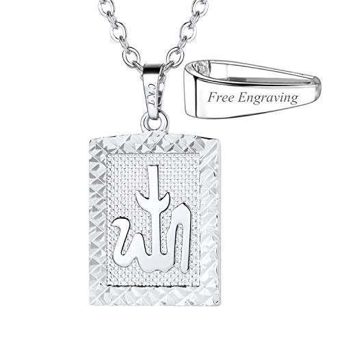 (U7 Men Women Platinum Plated Rectangle Tag Allah Pendant with 22 inch Link Chain Necklace, Customized Engrave on Pendant Loop)