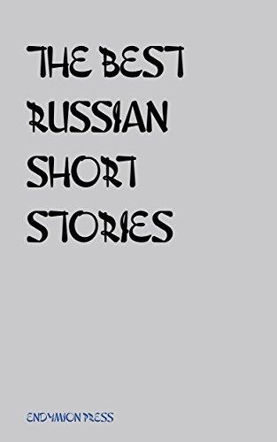 The Best Russian Short (Best Russian Short)