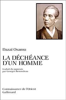 La déchéance d'un homme, Dazai, Osamu