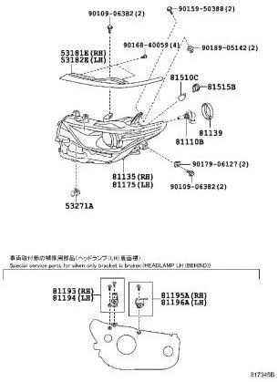 81196-12240 Genuine Toyota Parts Headlamp P Retainer