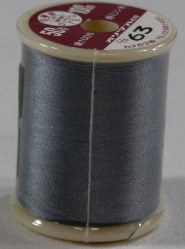 オリヅル絹ミシン糸 50番 100m 63