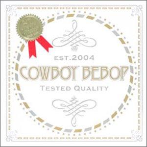 cowboy bebop 5.1ch DVD-BOX(川元利浩/山根公利/矢立肇/信本敬子)