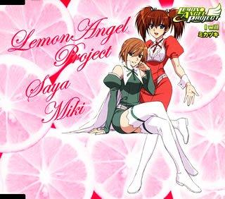 Lemon Angel Project: Character Single V.1
