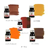 Herbin 18503T 10 ml Autumn Ink Box Set - Assorted