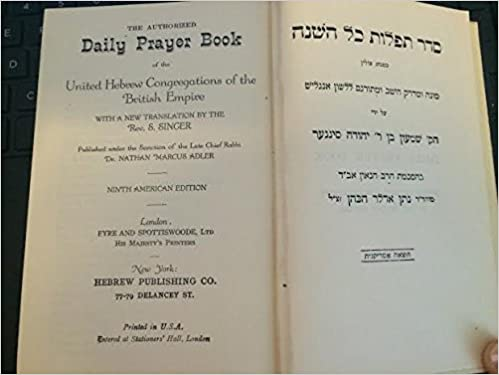Hebrew Daily Prayers