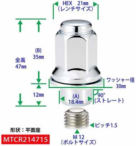 三菱『純正タイプ』アルミホイールナットリング付ロングタイプクロームメッキ単品