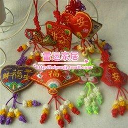 New House decoration car pendant Christmas wishes ornaments sachet pendant more than sending - Ornament Sachet