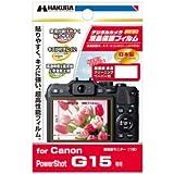 ハクバ 液晶保護フィルム(キヤノン PowerShot G15専用)DGF-CPSG15