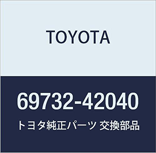 Toyota 69732-42040 Door Locking Link