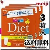 New design Meiji VAAM diet powder 4gX16 bags X3 boxes [48 bags]