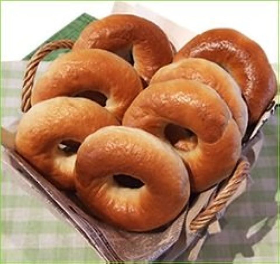 駅登録に同意する天然酵母のどっしりベーグル。   ※食べ応えが、ありますよ。Natural yeast bagel 天然酵母麵包圈