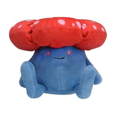 Pokémon Plush Sitting Cuties Vileplume: Toys & Games