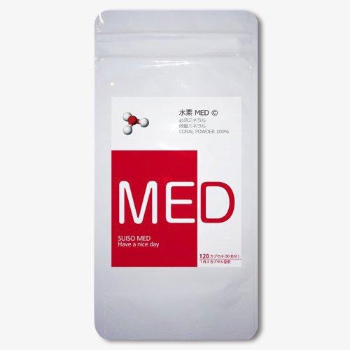 抗酸化体質へ 水素 発生 サプリ 焼成 サンゴ カルシウム HPMC 「MED」 120カプセル 30日分 B07B4SJG67