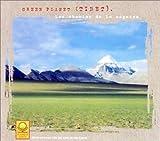 Green Planet: Tibet