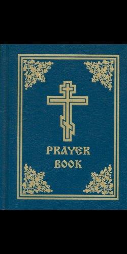 Prayer Book - Orthodox Holy Trinity