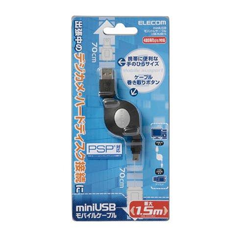 Elecom USB cable USBRLM515